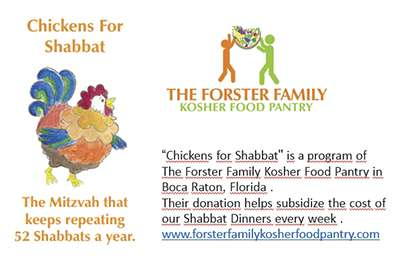 Forster Family Kosher Food Pantry - Full
